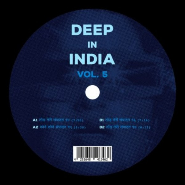 """Todh Teri - """"Deep In India Vol.5 (limited,vinyl Only)"""""""