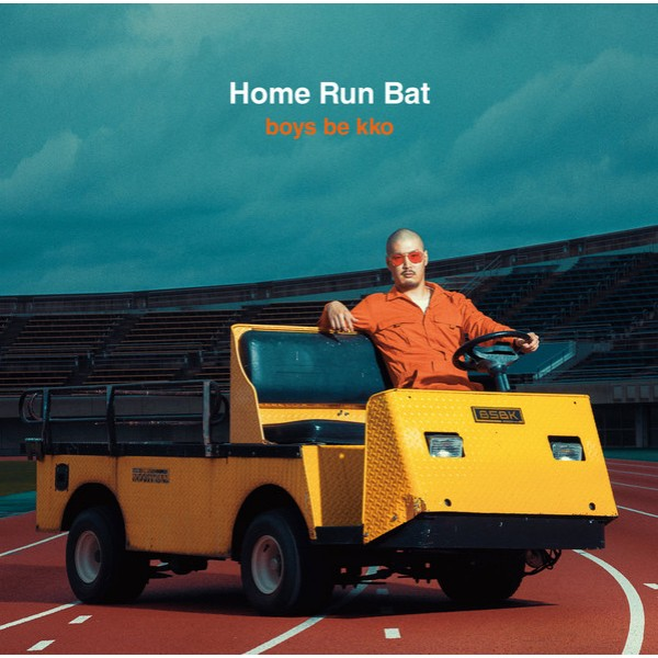 "Boys Be Kko — ""Home Run Bat"""